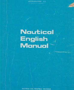 nautical-english-manual
