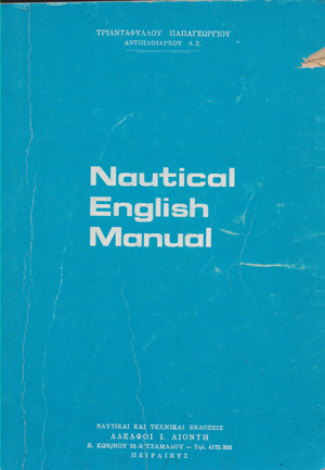 nautical-english-manual