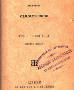 THUKIDIDIS-HISTOREAE