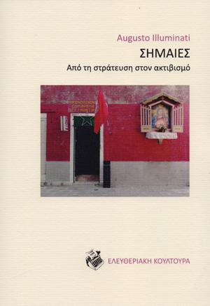 SIMAIES