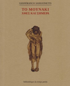 TO-MOUNAKI