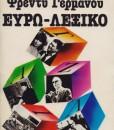 eurolexiko