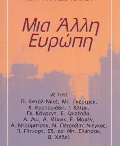 MIA-ALLI-EUROPI