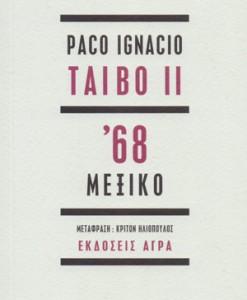 mexiko-68