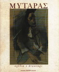 mytaras