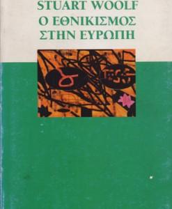 o-ethnikismos-stin-europi