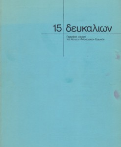 deuakliwn-15