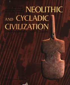 NEOLITHIC-CYCLADIC