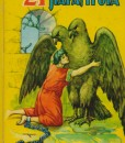 21-nea-paramythia