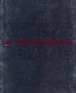 Athens-beijing