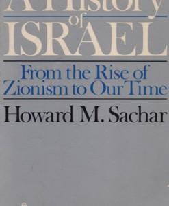 HISTORY-OF-ISRAEL