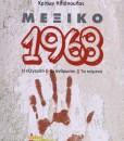 MEXIKO-1968