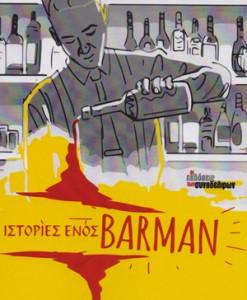 istories-barman
