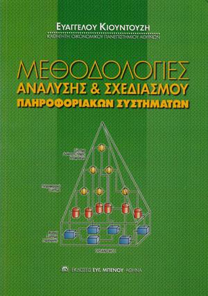 methodologies-analisis