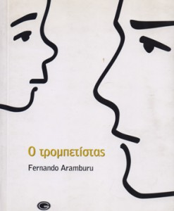 O-TROMPETISTAS