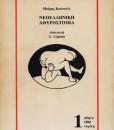 neoelliniki-athyrostomia-3