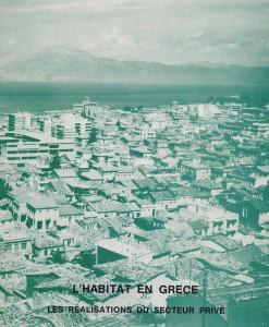 L HABITAT EN GRECE
