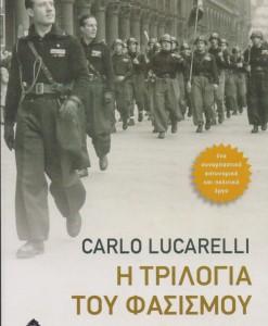 i trilogia tou fasismou