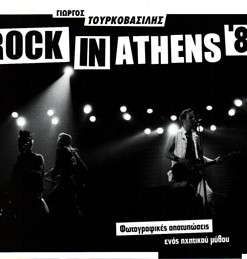 rock-in-athens-85