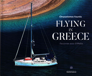 flying-in-greece