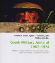 GREEK MILITARY JUNTA