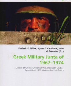 GREEK MILITARY JUNTA