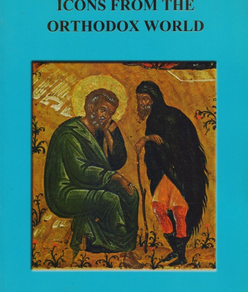 ICONS FROM THE ORTHODOX WORLD