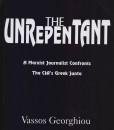 THE UNREPETANT