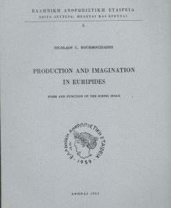 production in eyripides