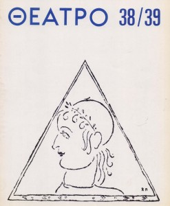 THEATRO 38-39