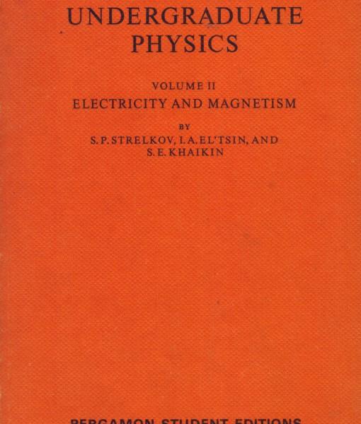 problems in undergraduate physics