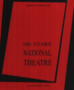 100-years-national