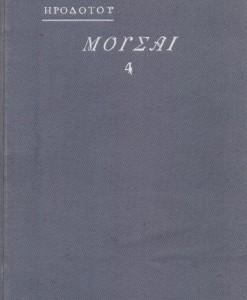 MOUSSAI