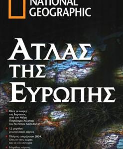 atlas-europis