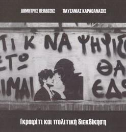grafiti-kai-politiki