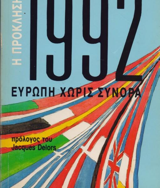 1992 EUROPI XORIS SYNORA