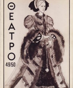 THEATRO 49-50