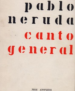 canto-GENERAL
