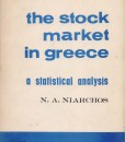 the stock market in greece