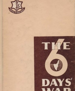the six days war