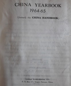 china-yearbook