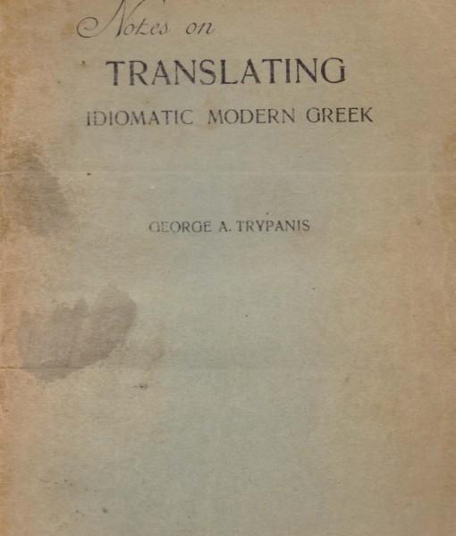 TRANSLATING IDIOMATIC MODERN GREEK