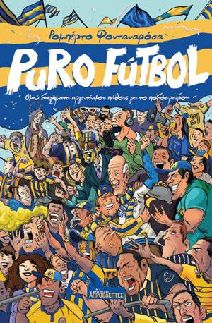 exofyllo-puro-futbol