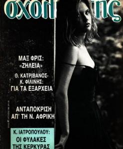 sxoliastis-41