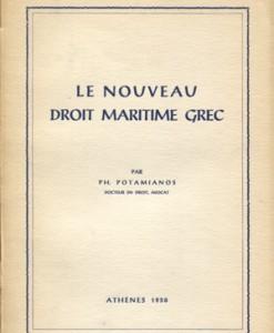 le-nouveau-droit-maritime-grec