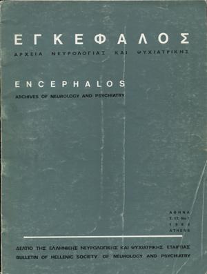 egefalos-17-1