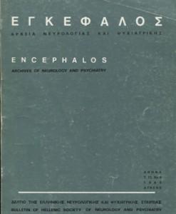 egefalos-17-4