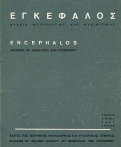 egefalos-18-2