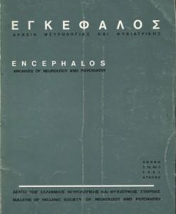 egefalos-18-3