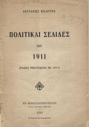 politikai-selides-1911